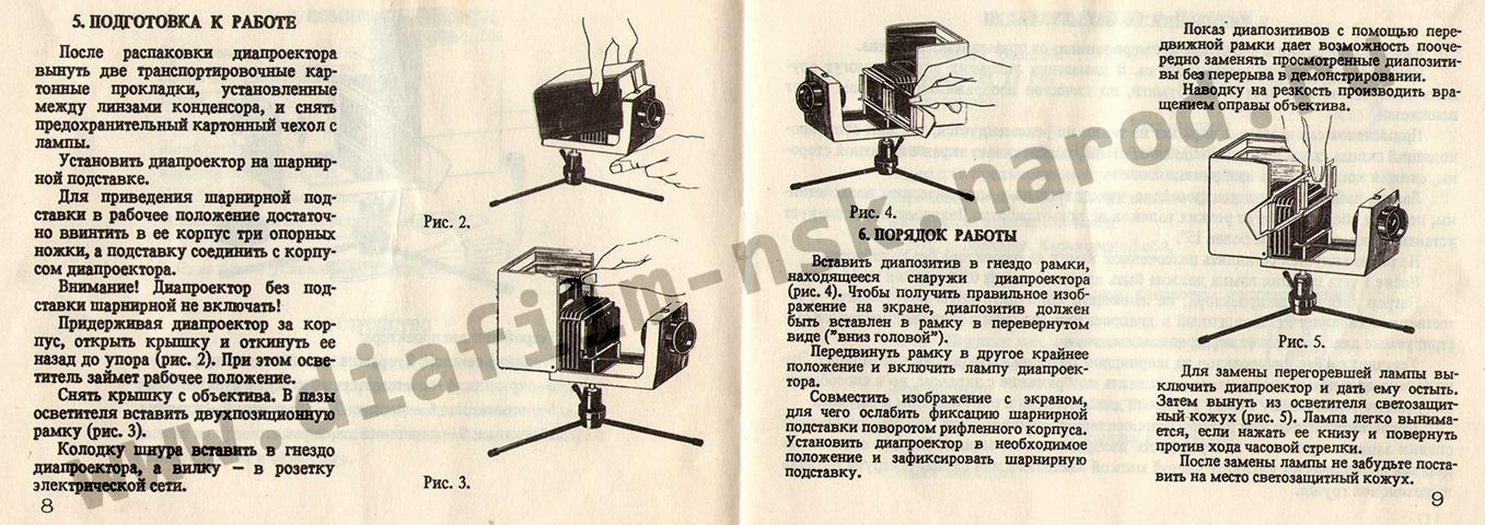 Орион 100Ф Инструкция - catalogelegant