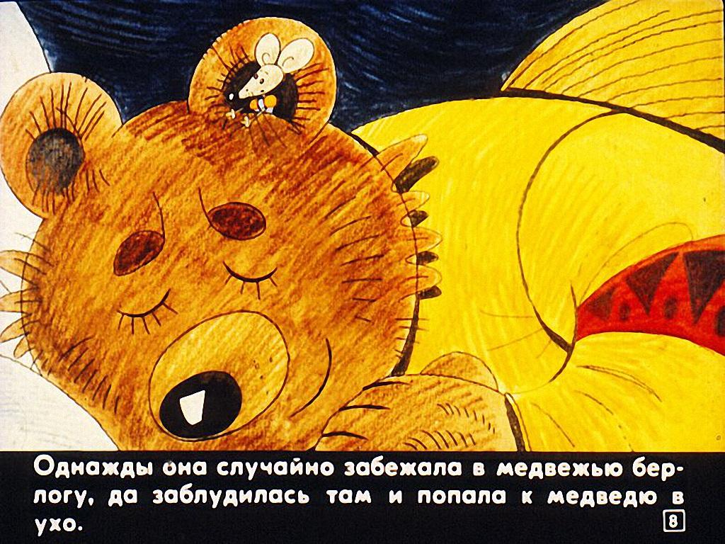 Богданович математика 3 класс на русском языке читать