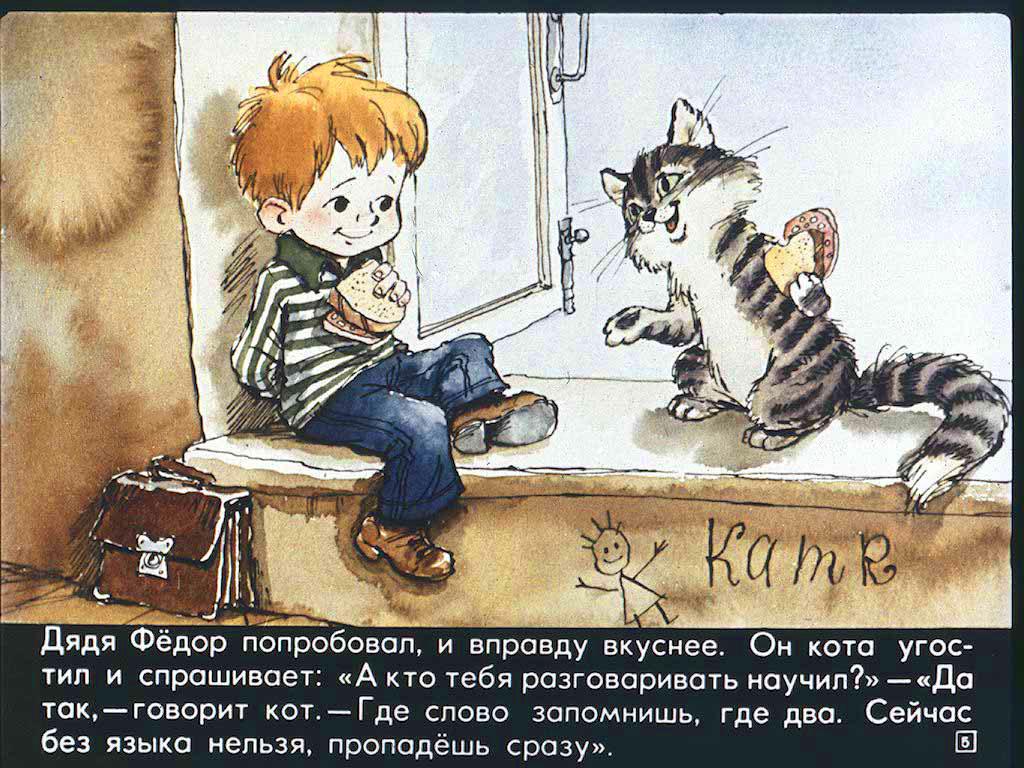 Сказки для детей  читайте онлайн народные и авторские сказки