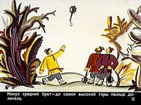 Скачать советские диафильмы