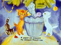 Диафильм Касьянка, Том и Плут скачать бесплатно