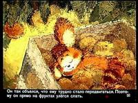 Диафильм Крокодил Гена иего друзья скачать бесплатно