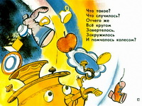 Диафильм Мойдодыр скачать бесплатно