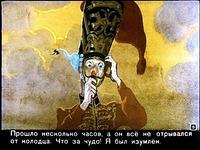 Диафильм Мюнхаузен верхом на ядре скачать бесплатно