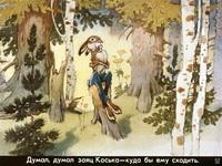 Скачать Про лису Лариску и зайца Коську