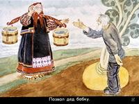 Диафильм Репка. Бабушка, внучка да курочка скачать бесплатно