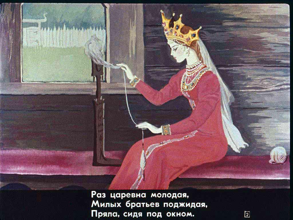 Скачать Диафильмы о Царе Салтане