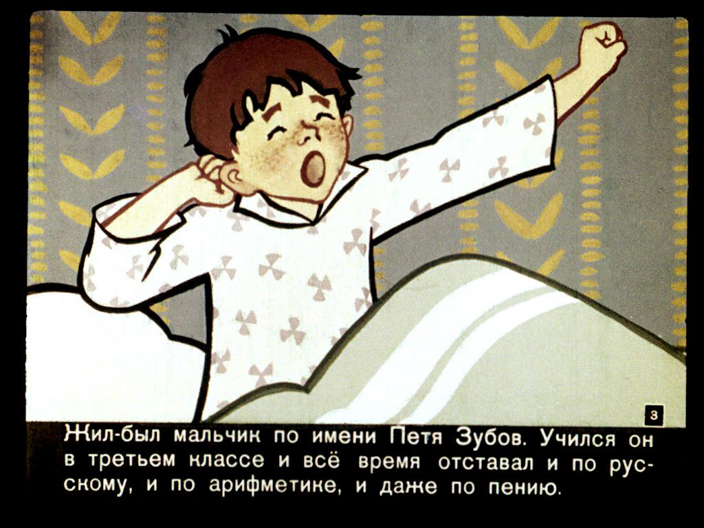 """Книга """"сказка о потерянном времени"""" шварц евгений львович."""