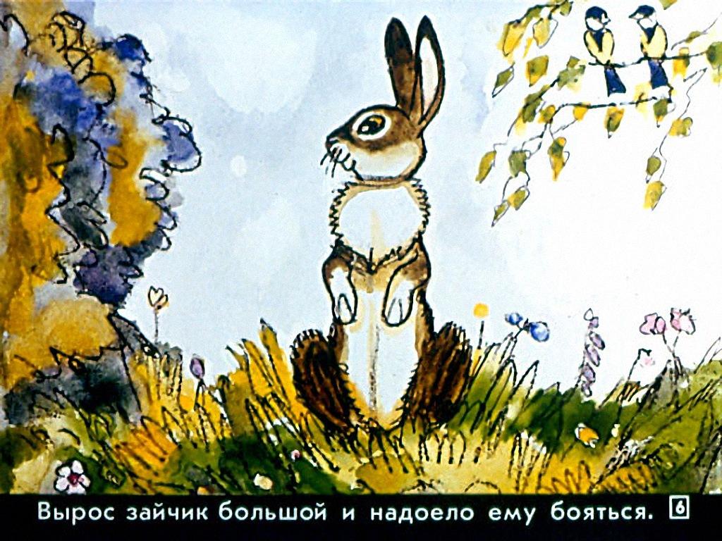 Картинки сказка мамин сибиряк про храброго зайца 16