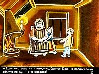 Диафильм Снежная королева скачать бесплатно