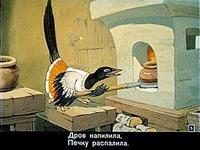 Диафильм Сорока-белобока скачать бесплатно