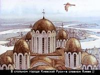 Скачать Всепрекрасное место московское