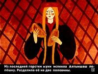 Диафильм Золотая колыбельветра скачать бесплатно