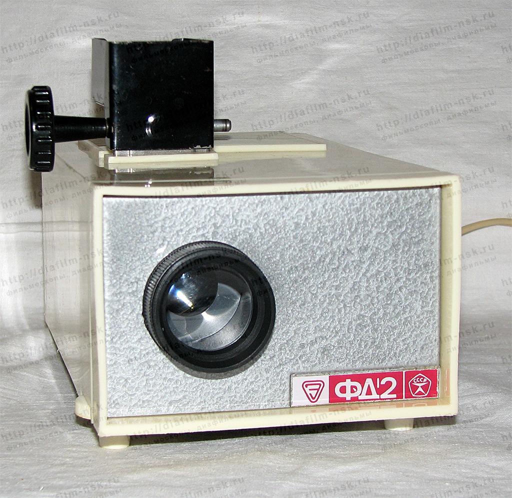 фото 2 фильмоскоп